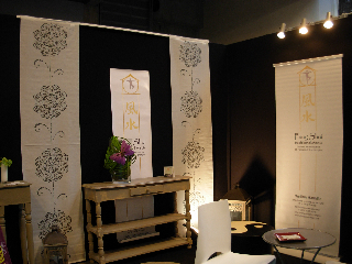 atelier-salon-conference