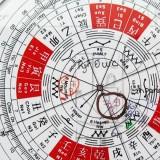 Architecture et Feng Shui 2 domaines complémentaires