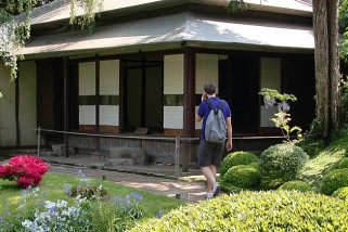 Créer un jardin Feng Shui